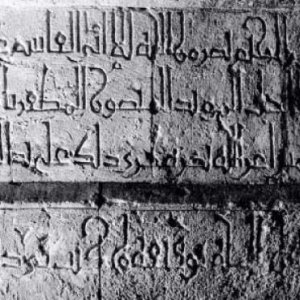 920 yıldır gizlenen Türk kitabesi ortaya çıktı