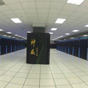 Yeni nesil süper bilgisayar geliyor !