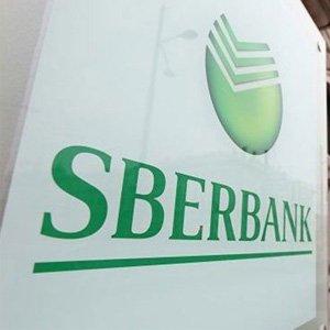 Rusya bankası Sberbank hedefini açıkladı