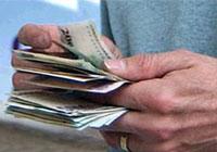 Bankalarda yılbaşı kredisi rekabeti