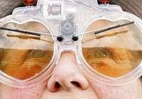 Silecekli gözlük