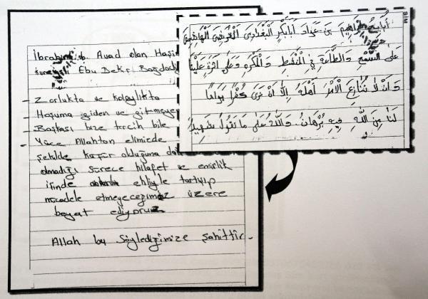IŞİD'in Türkçe biat metni Diyarbakır'da ele geçirildi
