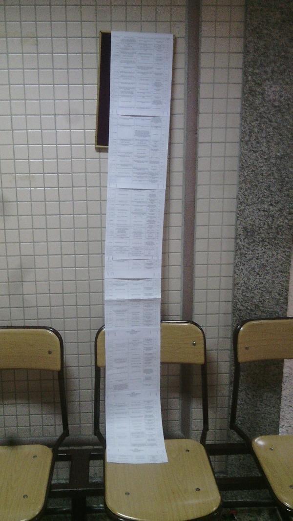 Jet hakim kısa sürede 106 dosyaya baktı