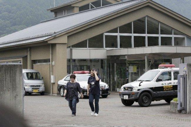 Japonya'da bakımevinde vahşet: 19 ölü