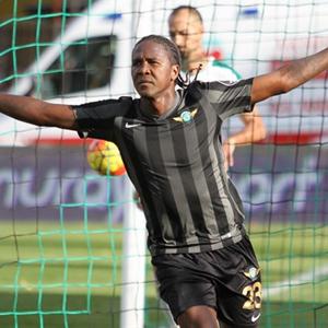 Trabzonspor, Rodallega ile anlaştı