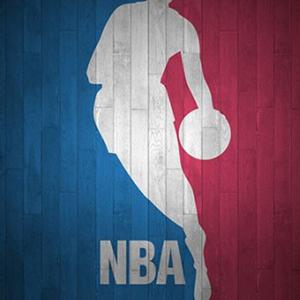 İşte NBA All-Star'ın tarihi...